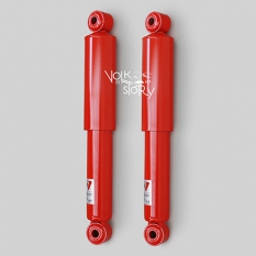 KONI SHOCK ABSORBER | KING PIN